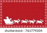 white silhouette of santa claus ... | Shutterstock .eps vector #761779204