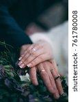 rings of lovers | Shutterstock . vector #761780008