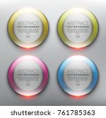 vector glass web banners set of ... | Shutterstock .eps vector #761785363