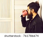 bearded man  long beard. brutal ... | Shutterstock . vector #761786674