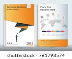 corporate business cover book... | Shutterstock .eps vector #761793574