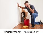 middle aged man with a burst... | Shutterstock . vector #761803549