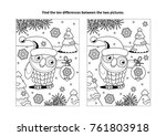winter holidays  new year or...   Shutterstock .eps vector #761803918