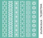 vector set of line borders with ... | Shutterstock .eps vector #761807044