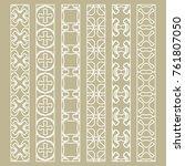 vector set of line borders with ... | Shutterstock .eps vector #761807050