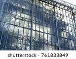 decorative bars on glass wall... | Shutterstock . vector #761833849