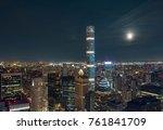 a night view of the manhattan... | Shutterstock . vector #761841709
