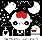 cute monster night | Shutterstock .eps vector #761854774