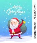 cartoon santa claus. vector... | Shutterstock .eps vector #761854894