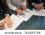 image of hands pointing at... | Shutterstock . vector #761855758