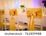 chair golden wedding decoration | Shutterstock . vector #761859988