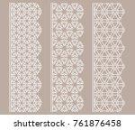 vector set of line borders with ... | Shutterstock .eps vector #761876458