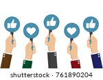 hand of businessman many hands... | Shutterstock .eps vector #761890204