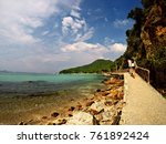 landscape sea and beach at koh... | Shutterstock . vector #761892424