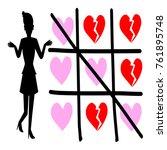 love  silhouette vector... | Shutterstock .eps vector #761895748