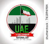 uae national day | Shutterstock .eps vector #761896984