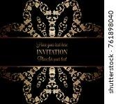 vintage baroque wedding... | Shutterstock .eps vector #761898040