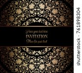 vintage baroque wedding... | Shutterstock .eps vector #761898304