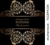 vintage baroque wedding... | Shutterstock .eps vector #761899234