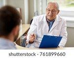 medicine  healthcare and people ... | Shutterstock . vector #761899660