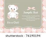 cute baby girl shower invitation | Shutterstock .eps vector #76190194