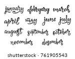 handwritten names of months...   Shutterstock .eps vector #761905543