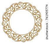 decorative line art frames for... | Shutterstock .eps vector #761905774