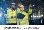 male and female industrial... | Shutterstock . vector #761906869