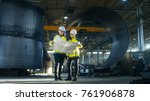 male and female industrial... | Shutterstock . vector #761906878