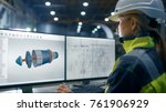 inside the heavy industry... | Shutterstock . vector #761906929