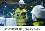 inside the heavy industry... | Shutterstock . vector #761907190