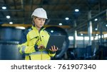 female industrial engineer in... | Shutterstock . vector #761907340