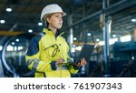 female industrial engineer in... | Shutterstock . vector #761907343