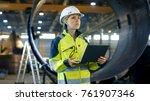 female industrial engineer in... | Shutterstock . vector #761907346