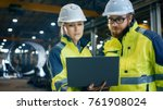 inside the heavy industrial... | Shutterstock . vector #761908024