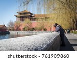 Forbidden City  Beijing China ...