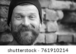 portrait of a smiling man on a... | Shutterstock . vector #761910214