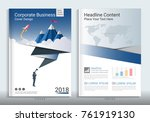 corporate business cover book... | Shutterstock .eps vector #761919130