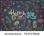 hand drawn christmas set with... | Shutterstock .eps vector #761919868