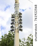 Small photo of System of alert on a street post, loudspeakers for broadcast sound in outdoor locations