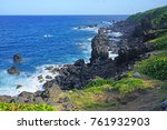 The Black Rocks Lava Stones In...