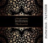 vintage baroque wedding... | Shutterstock .eps vector #761933008