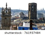 cityscape with gothic church... | Shutterstock . vector #761937484