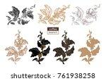 vector set of coffee tree... | Shutterstock .eps vector #761938258