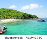 vacation holidays background... | Shutterstock . vector #761943760