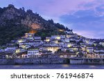 skyline of the old city of... | Shutterstock . vector #761946874