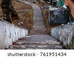 stairs to a path | Shutterstock . vector #761951434