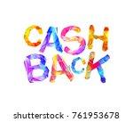 cash back. vector inscription... | Shutterstock .eps vector #761953678