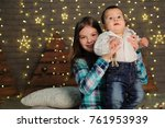 sister and baby brother over... | Shutterstock . vector #761953939