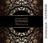 vintage baroque wedding... | Shutterstock .eps vector #761958448